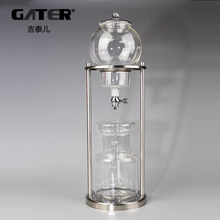 GATER 600ml 1000ml Water Drip Coffee Maker Reusable Glass Filter Tools Espresso Coffee Dripper Pot Ice Cold Brew Coffee Machine цена 2017