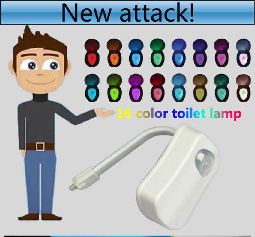トイレ夜の光感知自動 Led モーションセンサー便器浴室ライト 2.26