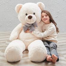 New Arrival Giant Teddy Bear Plush Toys For Girls Stuffed Doll Soft Big Unstuffed Coat Empty Bearskin Kids Valentines Day Gifts