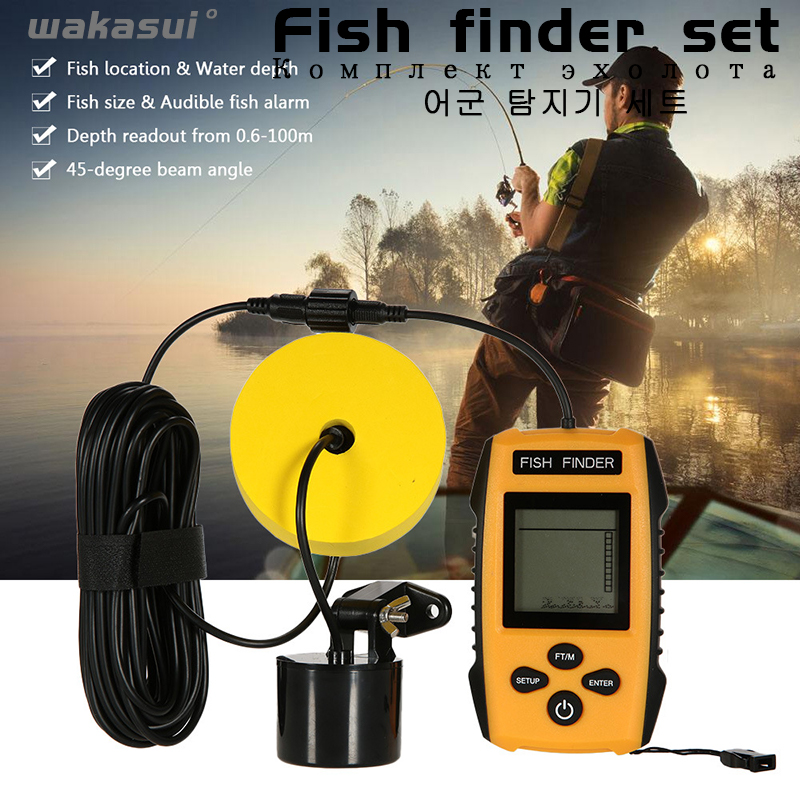 2021New Carp Portable Sonar Fish OutdoorFinders Alarm 100M Sonar LCD Finders Fishing Lure Echo Sounder Sea-Bass Accessories