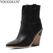 Cowboy Boots For Women Wedges Heel Snake Faux Leather Shoes Autumn Winter A358 Western Lady White Brown Black Ankle