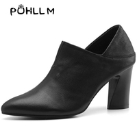 2019Spring New Pumps Leather High Heels Fashion Temperament Wild Wolf Shoes Deep Mouth Single Shoes Pointed Thick with LadiesA59