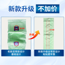 Подгузники для взрослых 36 подгузники для пожилых людей u-образные прокладки колодки подгузники для пожилых людей