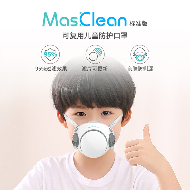 Abardeen MasClean Mouth Mask Kids Reusable Face Respirator 10PCS Filter Anti Virus PM2.5 Dust Masks for Bacteria Protection
