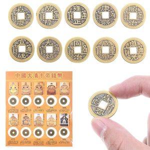 Старинная памятная старинная валюта китайская медная денежная сувенирная монета династии Цин антикварные монеты для подарочной художеств...