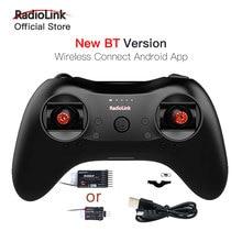 Radiolink t8s 8ch rc controle remoto transmissor 2.4g com r8ef ou receptor r8fm lidar com vara para fpv quad drone avião carro