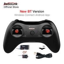 Radyolink T8S 8CH RC uzaktan kumanda verici 2.4G ile R8EF veya R8FM alıcı kolu sopa FPV Quad Drone uçak araba