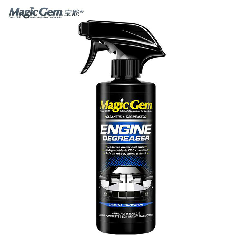 Engine Cleaner Engine External Cleaning Agent 473ml Engine Degreaser Protection Efficient Engine Surface Maintenance Agent