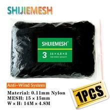 High Quality Deep Huge Pockets 14M x 4.8M 15mm Hole Orchard Garden Anti Bird Net Nylon MONO 0.11mm  Mist Net 1pcs