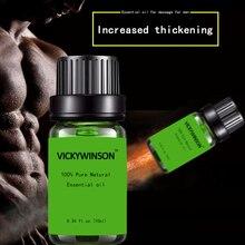 Permanent Thickening Increase Oil Men Health Care Enlarge Massage Enlar