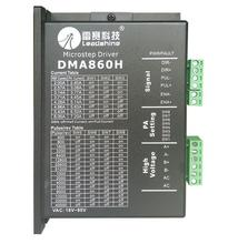 цена на Stepper Motor Controller Leadshine DMA860H 2-phase Digital Stepper Motor Driver 36-75VAC 7.2A MA860