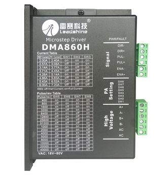 Stepper Motor Controller Leadshine DMA860H 2-phase Digital Stepper Motor Driver 36-75VAC 7.2A MA860 fast shipping 1 pcs of dcs810 driver leadshine digital dc servo driver for myjet gongzheng gz thunderjet jhf vista printer