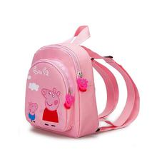 Peppa pig cartoon Peggy George cute baby backpack men and women childrens bag mini pink wallet snack