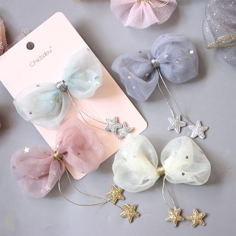 South Korea New Children's Hair Accessories Star Yarn Hanging Little Star Tassel Bow Hair Clip Girl's Headdress Pink