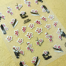 Newest EA042 038 flower series 3D nail sticker decal stamping back gule DIY decoration tools
