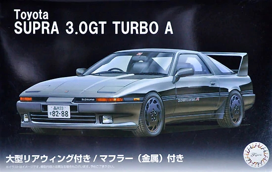 1/24 Toyota Supra 3.0GT With Large Rear Wing Sports Car 04610