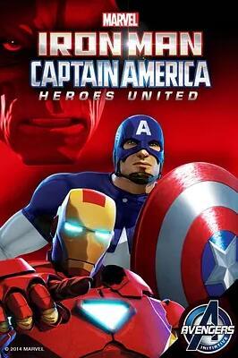 钢铁侠与美国队长:英雄集结