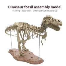 Large assembled dinosaur fossil puzzle toy children model Tyrannosaurus Rex skeleton teaching pieces of building blocks