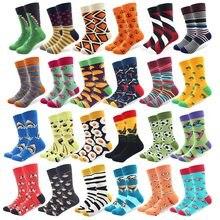 10 pares/lote masculino engraçado colorido penteado algodão feliz meias multi padrão animal listra dos desenhos animados ponto novidade skate arte meias