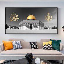 Modern Black White Islamic Dome of Gold Rock Allah Canvas Painting Posters Prints Wall Art Picture for Living Room Decor Cuadros