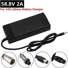 Зарядное устройство для литий-ионных аккумуляторов 58,8 в, 2 А, 14S, 52 в