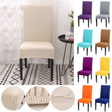 1/2/4/6PCS Solid Color Chair Cover Flexible Stretch Spandex Chair Cover For Wedding Party Elastic Dining Chair Covers Home Decor(China)