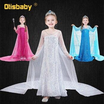Elsa vestido para meninas neve rainha roupas crianças até o chão lantejoulas branco longo vestido de festa elza princesa traje crianças vestido