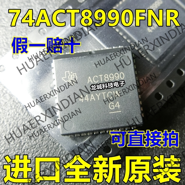 10Pieces/lot NEW  Original factory  ACT8990 SN74ACT8990FNR  PLCC44  in stock