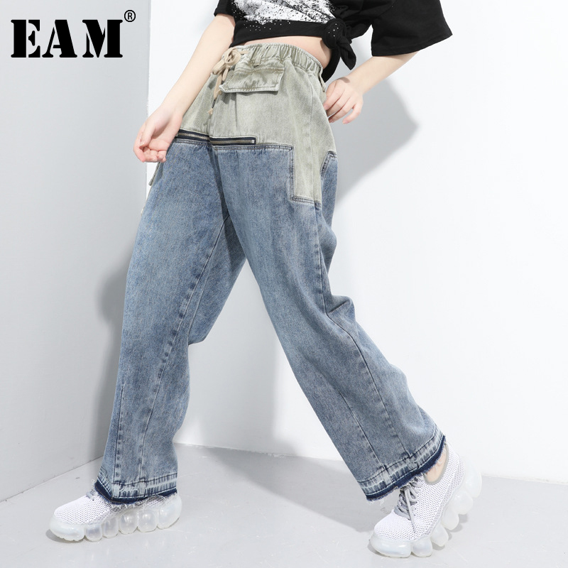 [EAM] Gradual Color Split Blue Long Wide Leg Jeans New High Waist Loose Women Trousers Fashion Tide Spring Autumn 2020 1T883