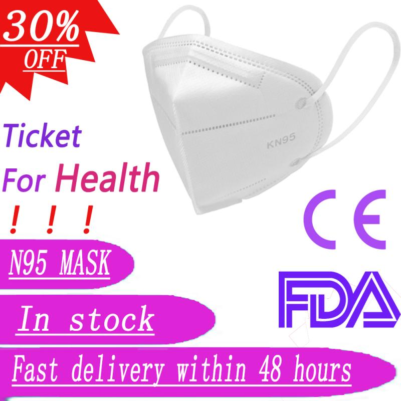 10Pcs N95 Anti-virus Face Mask N95 Respirator Mask KN95 Mask Mascherine Same Function As FFP3 Bettter Than FFP2 KF4 Mask
