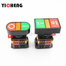 цена на 1pcs APBB-22-25N 22mm PPBB-30N 30mm horse self-reset double double button with light button power switch with light