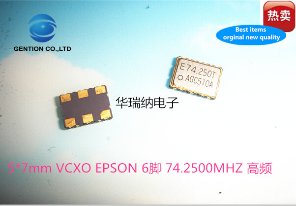 2pcs 100% New And Orginal VG-1202CA VCXO EPOSN Voltage Controlled Patch Crystal 74.25M 74.25MHZ 5X7 6 Pin