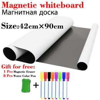 Dry Erase White Boards 420*900mm Magnetic WhiteBoard Fridge Wall Stickers Kids Drawing Board Home Office School Message Boards - Category 🛒 Education & Office Supplies