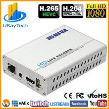 HEVC H.265 H.264 HDMI + CVBS AV RCA וידאו הזרמת מקודד IPTV מקודד HD + SD וידאו שידור חי מקודד עם PAL NTSC
