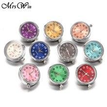 Botones a presión para reloj, accesorio de joyería intercambiable, botón reemplazable, joyería para pulsera, 18mm