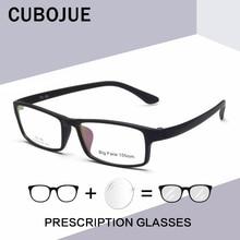 Cubojue 155 مللي متر المتضخم النظارات إطارات الرجال النساء واسعة الوجه نظارات ل وصفة قصر النظر الديوبتر نظارات TR90 الذكور الأسود