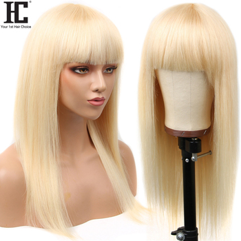 613 Blonde Straight Human Hair Wig With Bangs Machine Made Wig Straight Wigs 8-26 Inch Blonde Human Hair Wigs 150% Remy lynlyshan straight peruvian remy human hair 613 blonde wigs 150