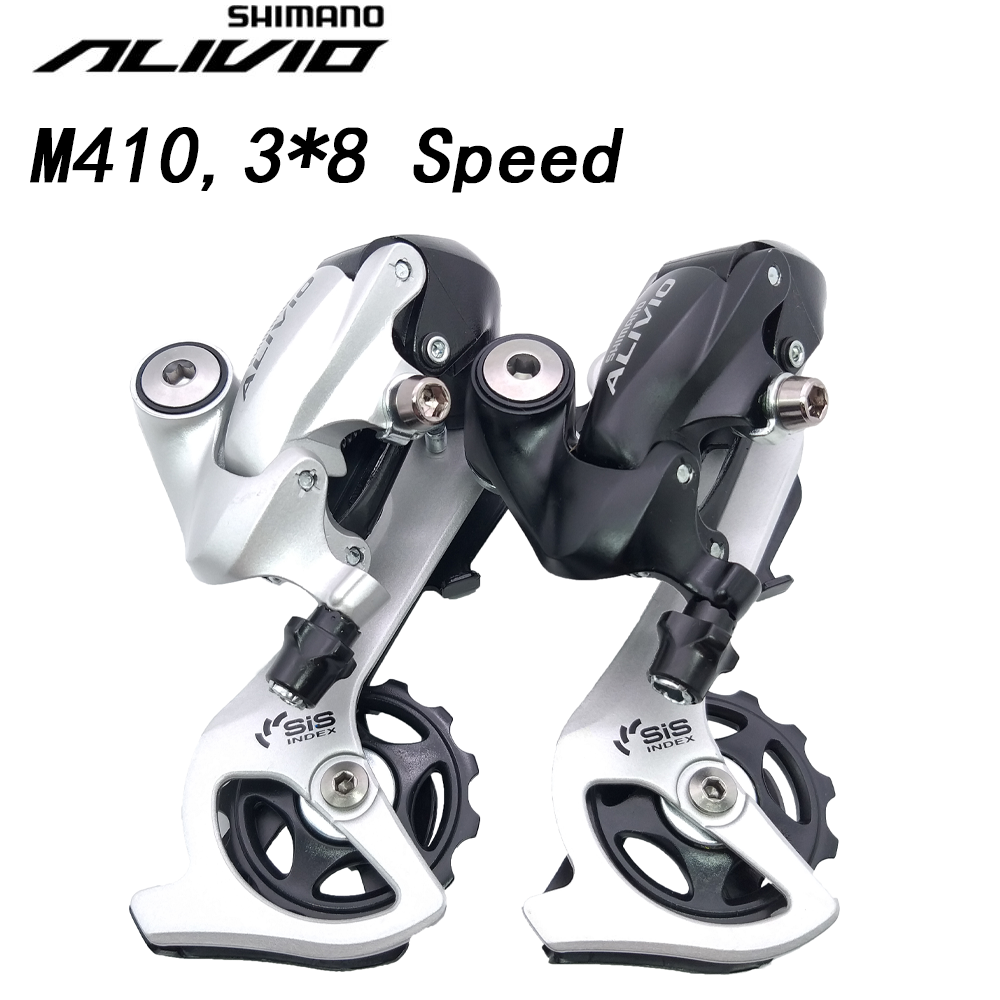 2 bicycle gear cable with cover Derailleur Black for MTB ROAD Multi gear 7 8 9