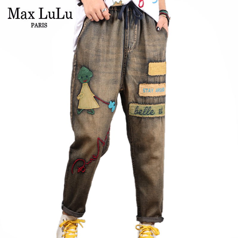 Max LuLu 2020 Spring Fashion Ladies Luxury Patchwork Jeans Womens Casual Embroidery Denim Trousers Vintage Harem Pants Plus Size