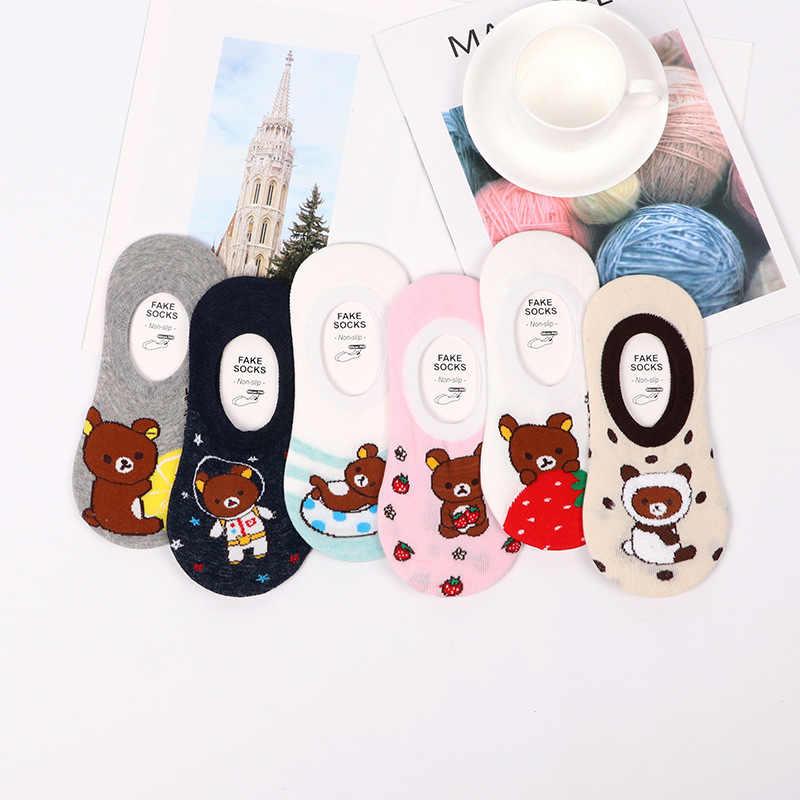 Las mujeres calcetines Animal oso medias, zapatillas de bote Kawaii lindo antideslizante Invisible calcetines cortos para mujeres femeninos de algodón coreano