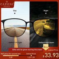 CAPONI Night Vision Sun Glasses Women Oval Photochromic Sunglasses Plastic titanium Safety Driving Eyewear For Men UV400 BSYS520