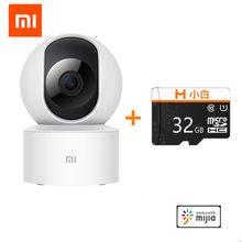 2020 NEUE XIAOMI Mijia Smart PTZ SE Version IP Kamera 360 ° Panorama Humanoiden Überwachung Infrarot Nachtsicht WiFi Kamera