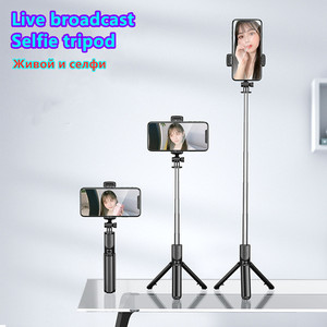Image 4 - Mobile phone tripod portable bluetooth selfie stick for camera Foldable Mini smartphone selfie stick tripod photograph monopod