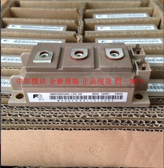 Import 2MBI300U4H-120-50 2MBI400U4H-120-50 module Hot--ZHMK
