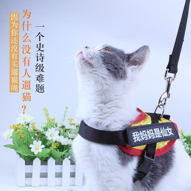 Cat Small Dogs Hand Holding Rope Anti-Break Free Useful Product Dog Cat Walker For Vest Style Suspender Strap Anti-Lost Cat Ches
