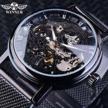 Winner Stainless Steel Mesh Band Transparent Classic Thin Case Hollow Skeleton Mens Male Mechanical Wrist Watch Top Brand Luxury winner classic design transparent case golden movement inside skeleton wrist watch men watches top brand luxury mechanical watch