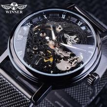 Прозрачный Классический Тонкий чехол Winner из нержавеющей стали с сетчатым ремешком, Мужские механические наручные часы с полым скелетом, роскошные часы ведущего бренда
