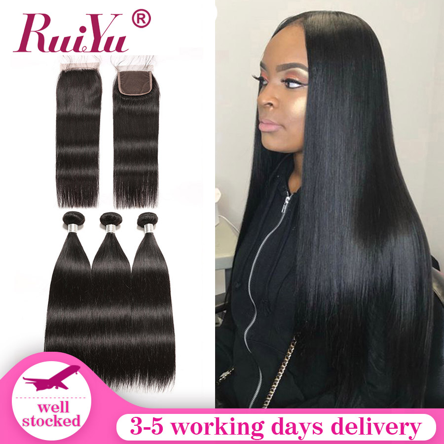 Straight Hair Bundles With Closure Human Hair Bundles With Closure Remy Brazilian Hair Weave Bundles With Closure RUIYU Hair