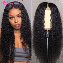 Brazilian Kinky Curly Wig Human Hair Wigs for Women 4x4 Lace Closure Wig Curly Human Hair Wig Jazz Star Lace Wig Non-Remy
