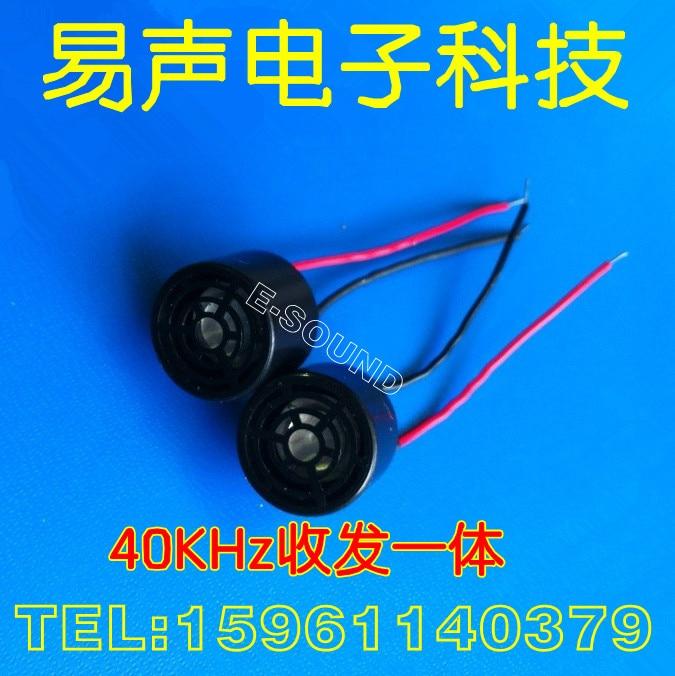 Приемопередатчик с интегрированным 16 мм пластиковым корпусом, ультразвуковой датчик, расстояние обнаружения приемопередатчика со свинцом